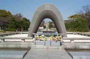 ground zero monument hiroshima